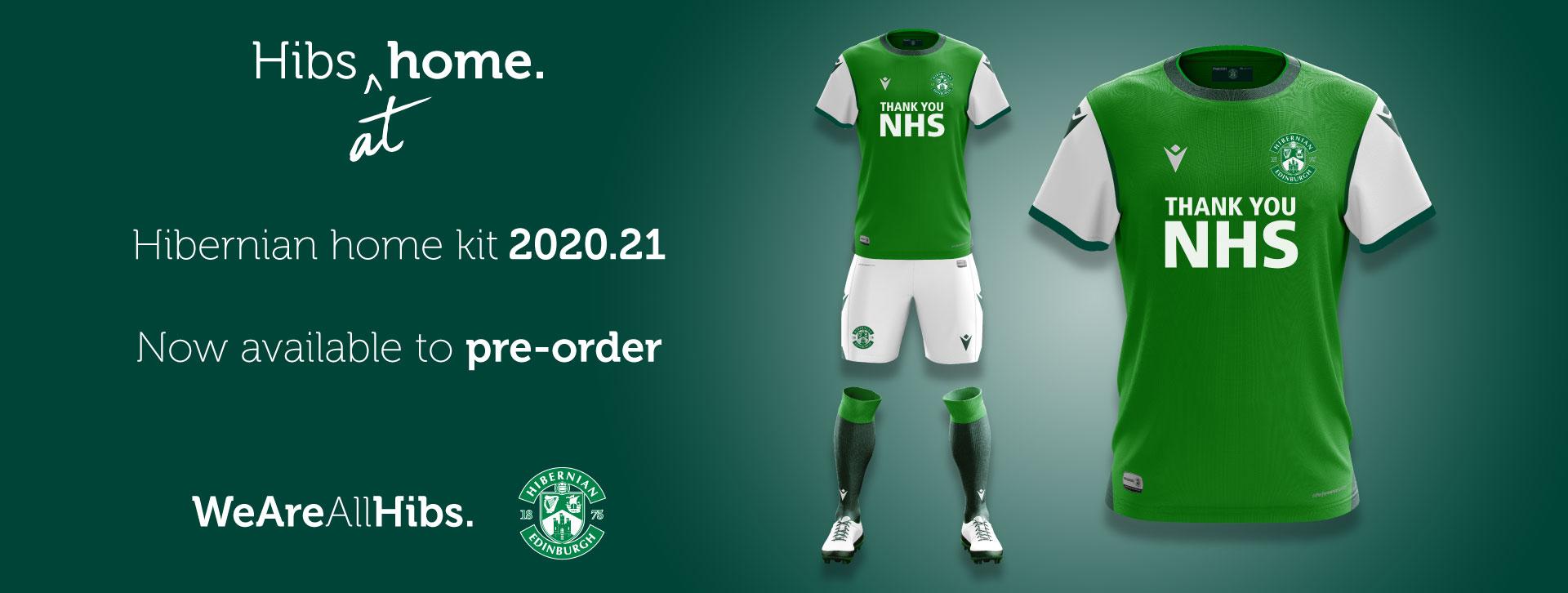 2020/21 Home Kit | Pre-Order